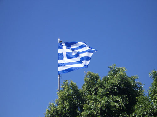 5. The Greek Flag - look at the bird on the pole