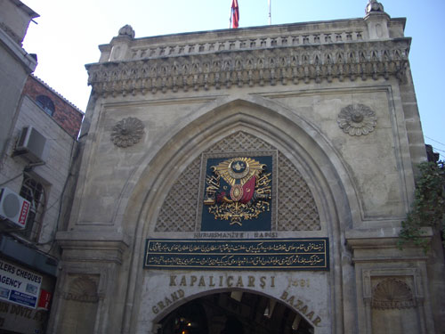 3. The entrance to the Grand Bazaar