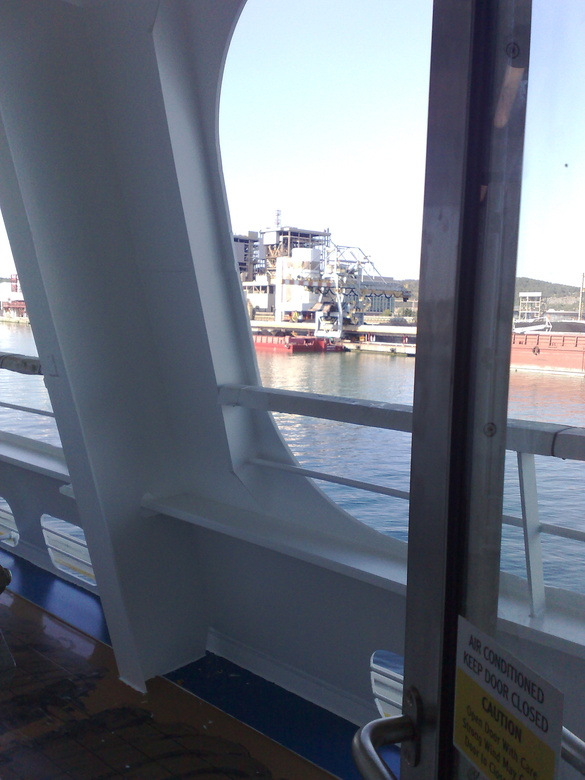 Cove Balcony 2
