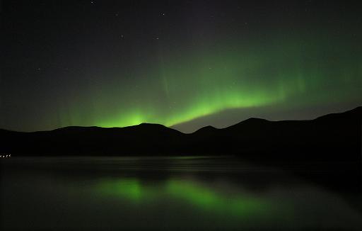 Alaska Aurora
